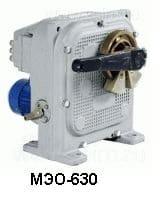 МЭО-630